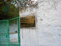 mamu-bhanej-dargah-4.JPG
